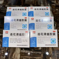 Lianhua Qingwen Jiaonang Original isi 24 Capsules