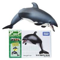 Ania Takara Tomy Animals - Mainan Figure Hewan Air Original