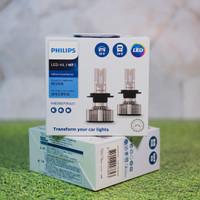Philips Ultinon Essential G2 LED H7 6500K Bohlam Lampu Mobil Putih