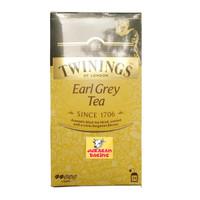 Teh Twinings Earl Grey Tea