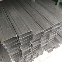 Galvalum truss baja ringan kanal C IMF C75 tebal 0,75