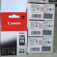 cartridge canon 810 black original semarang