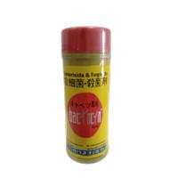 Fungisida & Bakterisida Bactocyn 150 AL @ 200 ML