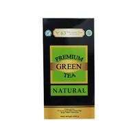 Teh 63 Premium Green Tea Natural 200gr