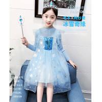 froze dress anak perempuan baju gaun anak import kostum frozen baju pr