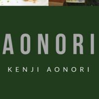 Aonori 20g share size, nori bubuk, ao nori taburan takoyaki