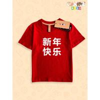 Baju kaos anak CAMOE kids shirt Gong Xi Fa Cai Imlek sincia CNY - S