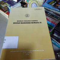 buku original - biografi pahlawan nasional sultan Hamengkubuwono lX