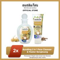 Mustika Ratu Bundling 2 in 1 Face Cleanser & Masker Bengkoang 125gr