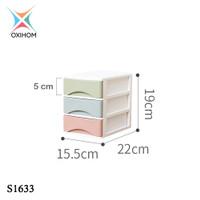 Oxihom S1633 Small 3 Laci Plastik Susun Drawer Storage Cabinet - S1633cc