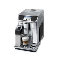 Delonghi Mesin Kopi Espresso Automatic PrimaDonna Elite ECAM 650.75 MS