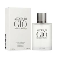 Buy 1 get 1 Parfum Ori Giorgio Armani aqua di gio white for men 100 ml
