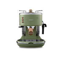 DeLonghi ECOV311.GR Coffee Maker Mesin Pembuat Kopi Espresso