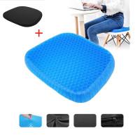 Bantal Duduk Ice Pad Bantalan Gel Cushion Non Slip - SH-C00158 - Blue