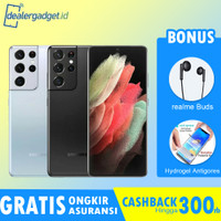 Samsung Galaxy S21 Ultra S21 Plus 8/256GB 12/256GB 16/512GB SEIN