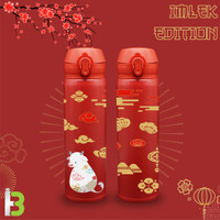 Termos Botol Minum Imlek 2021 shio Kerbau / chinese new year 2021