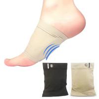 Foot Arch Support / Insole Kaki Datar / Insole Pelindung Silikon