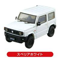 Aoshima Jimny capsule toys white