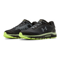 Under Armour UA HOVR™ Guardian 2 Black/X-Ray/Pitch Running Shoes