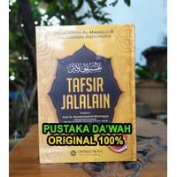 Tafsir Jalalain Dilengkapi Asbabun Nuzul - Ummul Qura