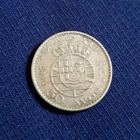 Makau ( Macau ) - 50 Avos 1972 : Koin / Asing / Kuno