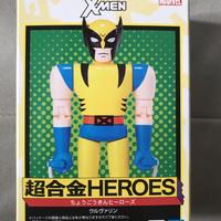 Bandai Chogokin Heroes XMen Wolverine Figure