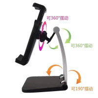 Q8 Holder tablet Hp Stainless Abs Folding Mobile Phone Desktop Stand