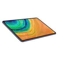 Huawei MatePad Pro (6GB/128GB) - Grey