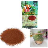 Jiebao Artemia 100g Botol/Kemasan Brine Shrimp Egg Shell Free