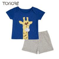 Torio Basic Mr. Giraffe Casual Set - Baju Setelan Anak Laki-laki