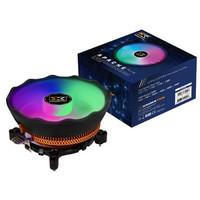 XIGMATEK Apache Plus - Universal CPU Cooler Rainbow LED
