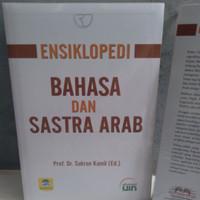 Buku Ensiklopedia Bahasa dan Sastra Arab Prof. Dr Sukron Kamil