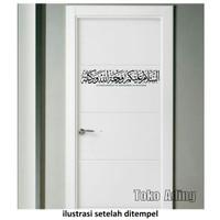Wall Sticker Kaligrafi Assalamualaikum / Stiker Huruf Arab