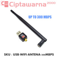 USB WiFi 150Mbps / 300Mbps + ANTENA Wireless Adapter 802.11N antena