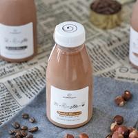 Chocolate Potion 3 - Hazelnut Dark Latte