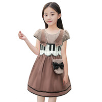 Two Mix Dress Anak Perempuan Melody Piano Fashion Usia 1-8 Tahun 4080 - Kuning, 1