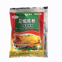 Bumbu Ayam garam Qian Ji Chicken Flavoring Powder Braised Salt 1pc