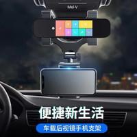 Holder Hp Gps Kaca Spion Mobil Car Rearview Mirror Bracket
