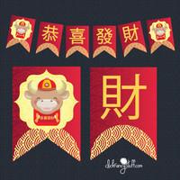 dekorasi banner imlek gong xi fa cai