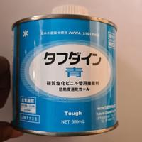 Lem pvc jepang 500 ml (Kubota Chemix)