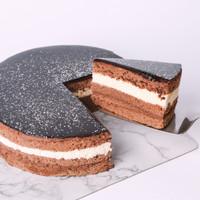 Double Choco Birthday Cake