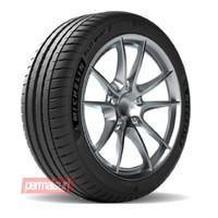 Michelin PS4 215/45-17 91Y Ban Mobil Honda Jazz, Mobilio, Yaris, Altis