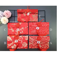 Angpao Imlek Sanjit Kain Merah Premium Giok Horizontal Bunga