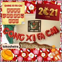 Balon Huruf Gong Xi Fa Cai Set 40cm Merah Balon Dekorasi Imlek Sincia