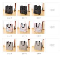 Tote Bag Korea Elegan Kanvas / Totebag kanvas design modern
