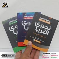Kamus Saku Bahasa Arab NAJWA TSURAYYA