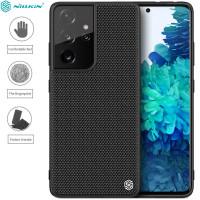 Nillkin Textured Nylon Fiber Case Samsung Galaxy S21 Ultra - Casing