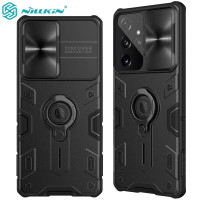 Nillkin Camshield Armor Case Samsung Galaxy S21 Ultra - Camera Protect