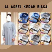 Jubah Asheel - EL ASHFAA BOUTIQUE