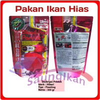 Pakan Ikan Hias HIKARI Red Blood Parrot Floating Berat 333 gr